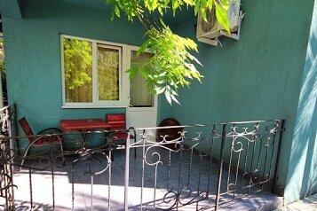 Гостевой дом, улица Чкалова, 1 на 10 номеров - Фотография 3