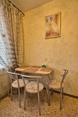 1-комн. квартира, 33 кв.м. на 4 человека, проспект Науки, 23, Харьков - Фотография 4