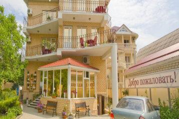 Гостиница, улица Гоголя на 18 номеров - Фотография 1