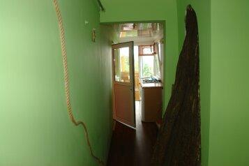 Дом, 56 кв.м. на 4 человека, 1 спальня, Никитский ботанический сад, 24 б, Никита, Ялта - Фотография 1