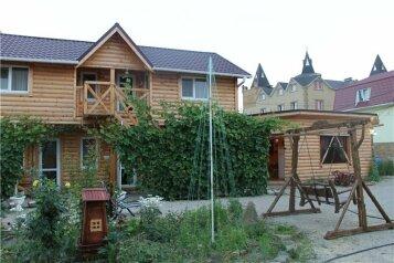 Гостевой дом из бруса, 7 мин. к морю, Адмиральская на 5 номеров - Фотография 3