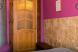 ГОСТЕВОЙ ДОМ, 95 кв.м. на 10 человек, 3 спальни, улица Крупской, Центральный район, Тольятти - Фотография 40