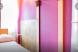 ГОСТЕВОЙ ДОМ, 95 кв.м. на 10 человек, 3 спальни, улица Крупской, Центральный район, Тольятти - Фотография 42