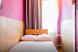 ГОСТЕВОЙ ДОМ, 95 кв.м. на 10 человек, 3 спальни, улица Крупской, Центральный район, Тольятти - Фотография 43
