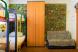 ГОСТЕВОЙ ДОМ, 95 кв.м. на 10 человек, 3 спальни, улица Крупской, Центральный район, Тольятти - Фотография 20