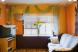 ГОСТЕВОЙ ДОМ, 95 кв.м. на 10 человек, 3 спальни, улица Крупской, Центральный район, Тольятти - Фотография 45