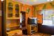 ГОСТЕВОЙ ДОМ, 95 кв.м. на 10 человек, 3 спальни, улица Крупской, Центральный район, Тольятти - Фотография 47