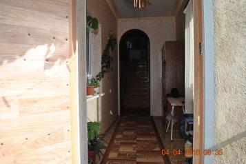 Дом, 120 кв.м. на 10 человек, 4 спальни, Пионерская, 5, Евпатория - Фотография 1