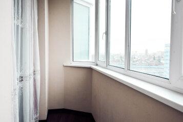 1-комн. квартира, 35 кв.м. на 4 человека, улица 50 лет ВЛКСМ, 13, Центральный район, Тюмень - Фотография 4