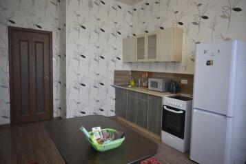 1-комн. квартира, 50 кв.м. на 4 человека, улица Малыгина, Тюмень - Фотография 2