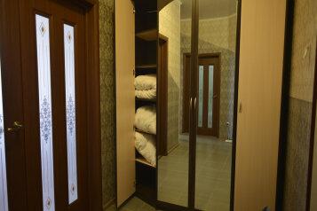1-комн. квартира, 50 кв.м. на 4 человека, улица Малыгина, Тюмень - Фотография 4