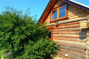 Дом, 55 кв.м. на 5 человек, 1 спальня, Лесная улица, село Бужор, Анапа - Фотография 3