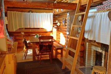 Дом, 55 кв.м. на 5 человек, 1 спальня, Лесная улица, село Бужор, Анапа - Фотография 4