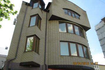 Гостевой дом, Красноармейская улица, 14 на 16 номеров - Фотография 2