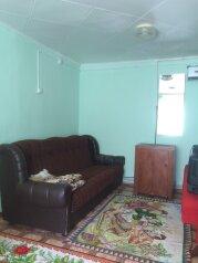 Домик для отдыха, 24 кв.м. на 6 человек, 1 спальня, улица 4 ахтарского полка, Приморско-Ахтарск - Фотография 1