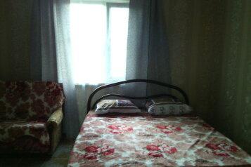 Комфортный отдых в ст.Должанской, переулок Лиманский  на 4 номера - Фотография 2