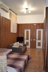 1-комн. квартира, 20 кв.м. на 3 человека, улица Фрунзе, Алупка - Фотография 1
