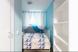Двухместный номер с двуспальной кроватью с собственным душем и туалетом, улица Марата, 74, Санкт-Петербург - Фотография 4