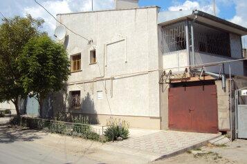 1-комн. квартира, 50 кв.м. на 4 человека, улица 8 Марта, Евпатория - Фотография 3