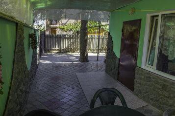 Дом, 45 кв.м. на 5 человек, 2 спальни, Коллективная улица, Алушта - Фотография 3