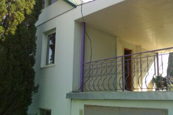 2-й этаж Гостевого дома , улица Виткевича на 1 номер - Фотография 3