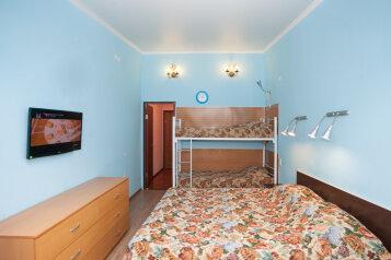 1-комн. квартира, 30 кв.м. на 4 человека, Бамбуковая улица, Центр, Сочи - Фотография 4
