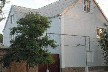 Гостевой дом, улица Победы на 7 номеров - Фотография 1