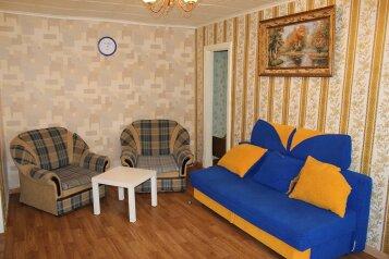3-комн. квартира, 60 кв.м. на 6 человек, улица Пугачева, Туймазы - Фотография 2