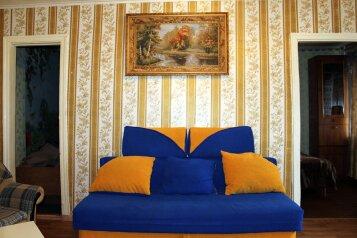 3-комн. квартира, 60 кв.м. на 6 человек, улица Пугачева, Туймазы - Фотография 3