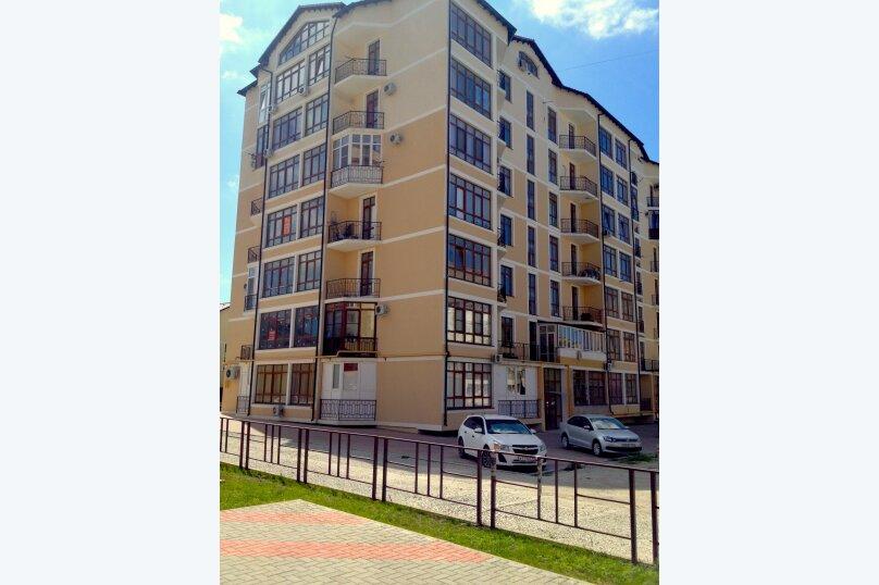 1-комн. квартира, 40 кв.м. на 4 человека, Восточный переулок, 40А, Геленджик - Фотография 11