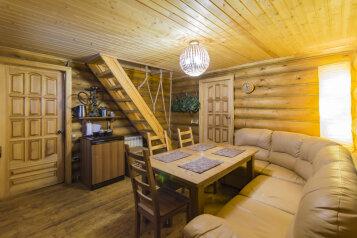 Гостевой домик с русской баней, 120 кв.м. на 8 человек, 3 спальни, Эскадронная улица, 110, Екатеринбург - Фотография 4