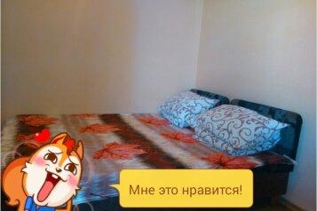Мини-отель, Морская улица на 10 номеров - Фотография 4