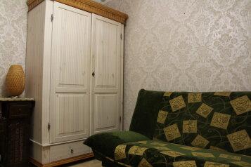 Дом для отдыха, 240 кв.м. на 12 человек, 6 спален, переулок Рахманинова, Сочи - Фотография 3