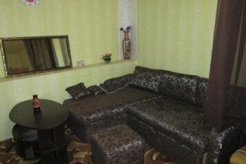 1-комн. квартира, 100 кв.м. на 4 человека, Митридатская улица, Феодосия - Фотография 3