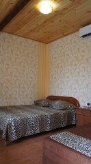 Гостевой дом, улица Истрашкина на 6 номеров - Фотография 4