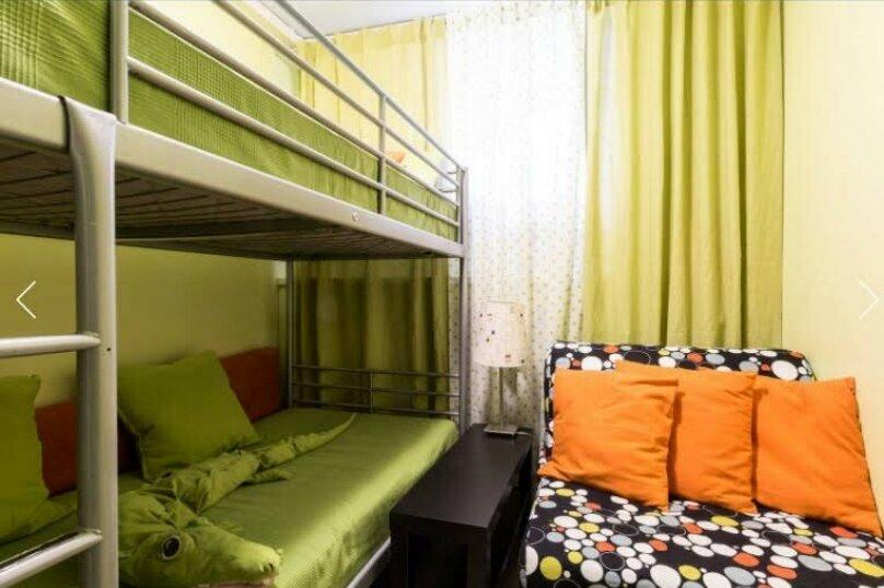 """Мини-отель эконом класса """" Квартира N5 """", улица Марата, 74 на 8 номеров - Фотография 50"""