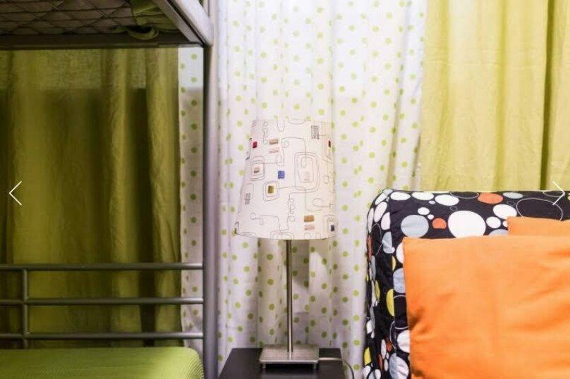 """Мини-отель эконом класса """" Квартира N5 """", улица Марата, 74 на 8 номеров - Фотография 51"""