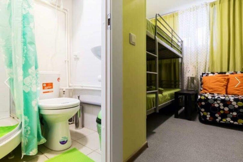 """Мини-отель эконом класса """" Квартира N5 """", улица Марата, 74 на 8 номеров - Фотография 52"""