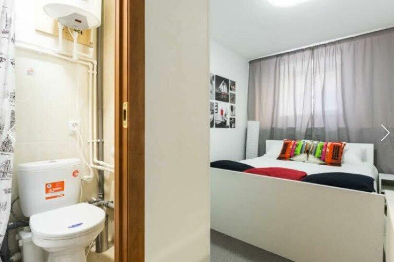 """Мини-отель эконом класса """" Квартира N5 """", улица Марата, 74 на 8 номеров - Фотография 14"""