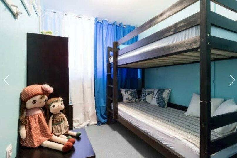 Двухместный номер эконом варианта с двухъярусной кроватью и собственным санузлом, улица Марата, 74, Санкт-Петербург - Фотография 1
