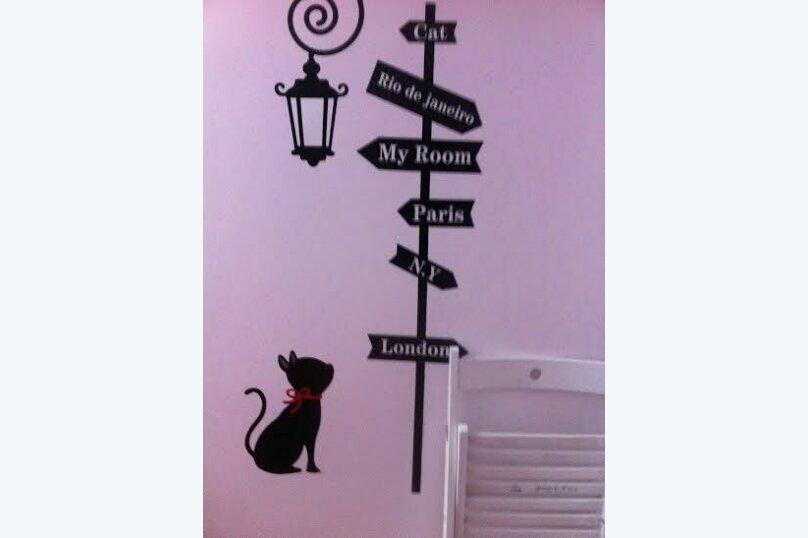 """Мини-отель эконом класса """" Квартира N5 """", улица Марата, 74 на 8 номеров - Фотография 24"""