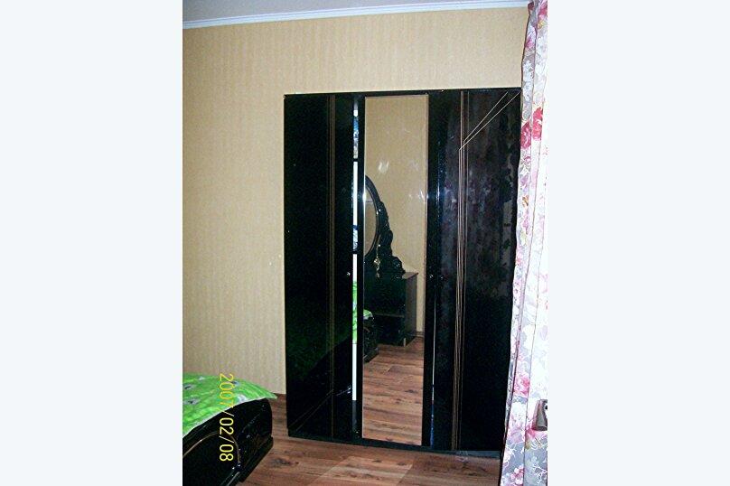 1-комн. квартира на 3 человека, улица Караева, 16, Евпатория - Фотография 9