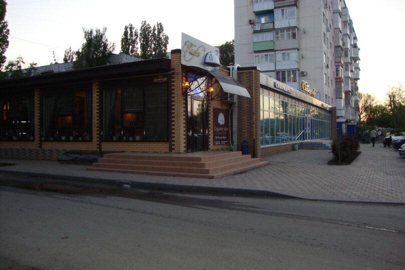1-комн. квартира, 40 кв.м. на 4 человека, Ясенская улица, 2/1, Ейск - Фотография 1