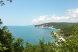 База Отдыха, Морская , Бухта Инал 5 участок на 40 номеров - Фотография 9