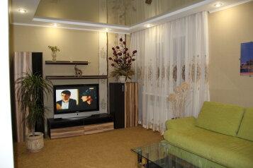 1-комн. квартира, 42 кв.м. на 3 человека, улица Маршала Ерёменко, Керчь - Фотография 2