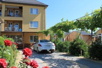 Дом, 60 кв.м. на 6 человек, 2 спальни, Красноармейская улица, 1, Витязево - Фотография 1