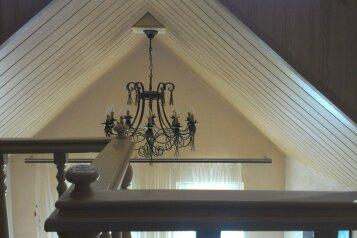 Домик рядом с Дюльбером, 40 кв.м. на 4 человека, 1 спальня, Алупкинское шоссе, Мисхор - Фотография 2