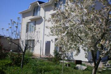 Домик с двориком, 180 кв.м. на 6 человек, 3 спальни, 2-й Папортниковый переулок, 2, Севастополь - Фотография 1
