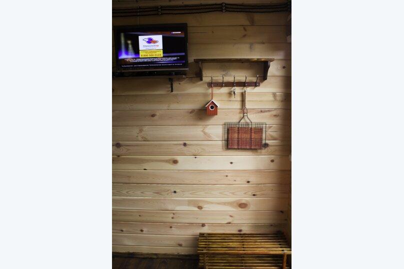 Дача на море №1, 36 кв.м. на 5 человек, 2 спальни, Октябрьская улица, 1А, Витязево - Фотография 24