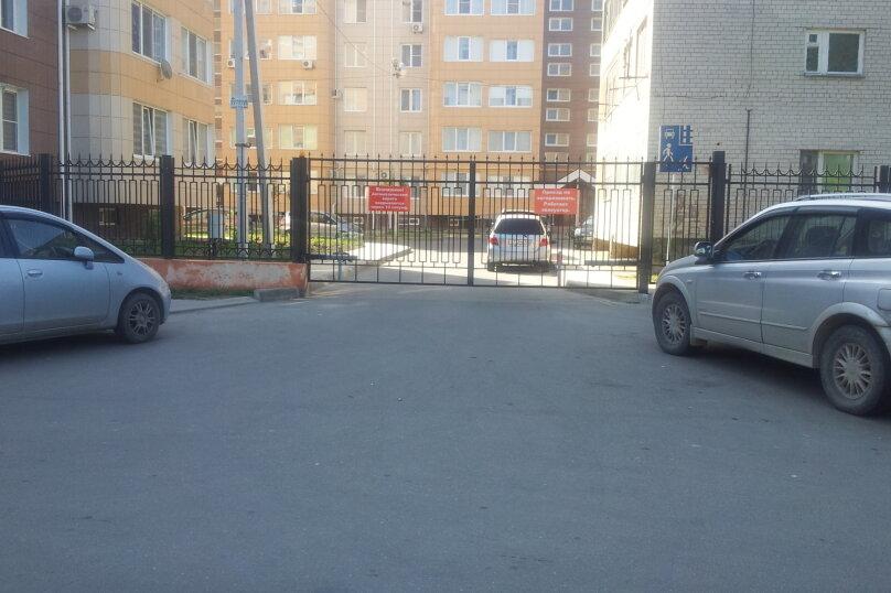 1-комн. квартира, 42.6 кв.м. на 4 человека, улица Трудящихся, 2Вк1, Анапа - Фотография 6